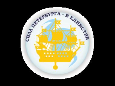 Многонациональный Петербург